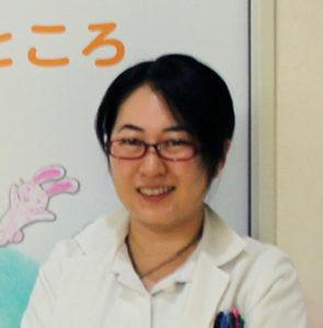 大竹 紗弥香 (Sayaka Otake)