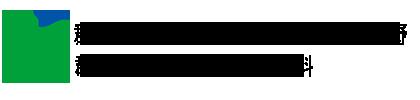 群馬大学大学院総合外科学講座小児外科学分野 ロゴ